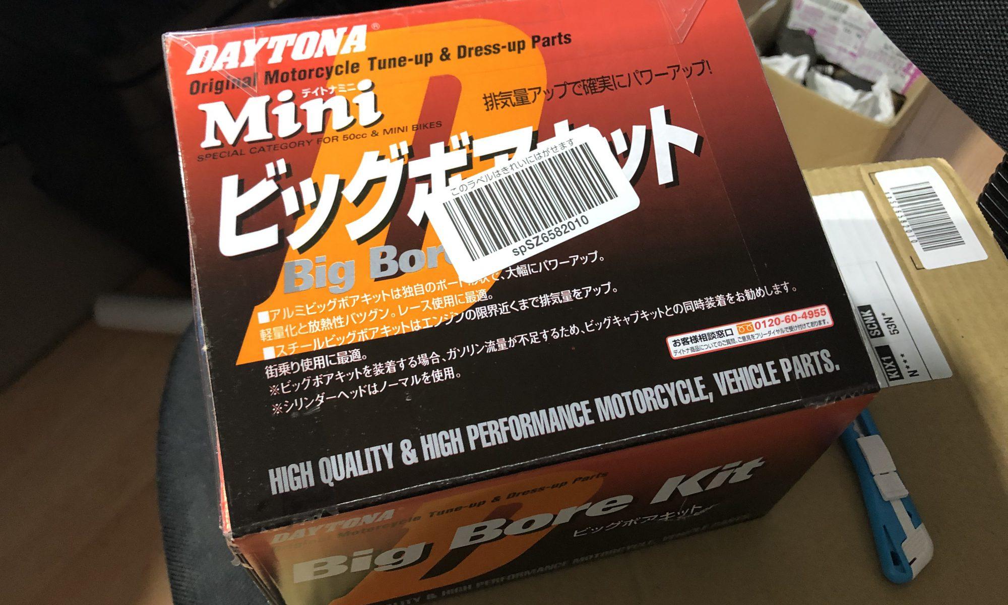 DAYTONA(デイトナ) スーパーDRAGビッグボアキット ライブDI O/SR/ZX用 95408