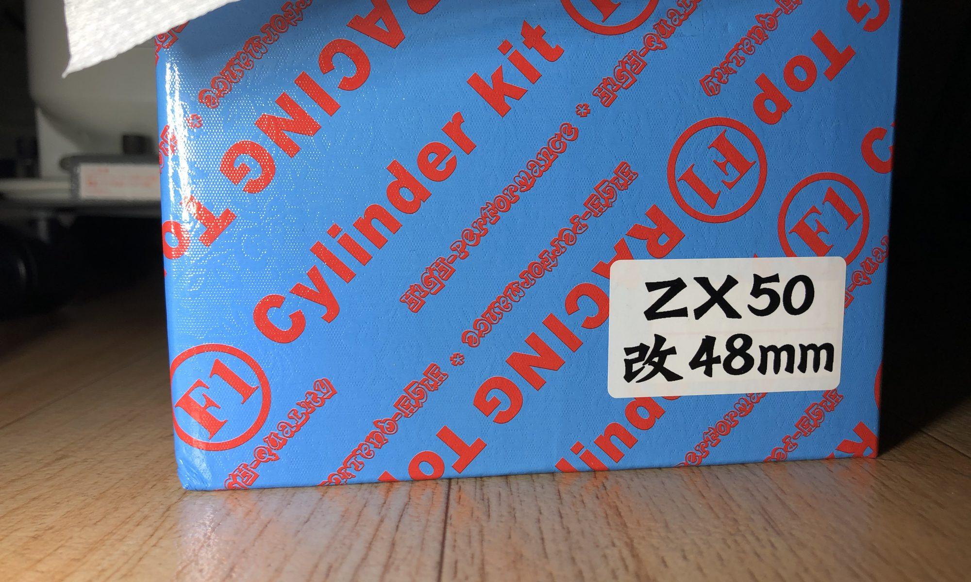 ライブディオ ボアアップ キット AF34 AF35 LIVE DIO ZX 71cc シリンダー ヘッド付き ピストンサイズ 48mm