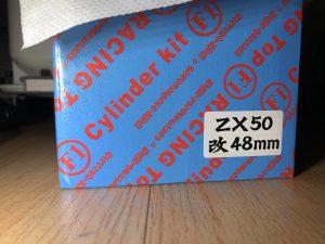ライブディオAF34改 ZX 3桁計画 71ccボアアップ