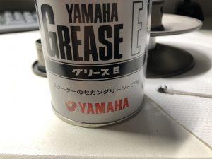 ヤマハ(YAMAHA) グリース E 150g 90793-40014